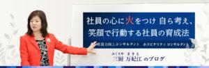header-mikuriya.jpg2