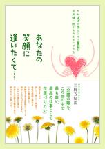 mikuriya_book3
