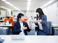名古屋開催・経営者のための「自立型人材育成内製化研修」体験セミナー