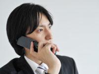 職場の電話で「お急ぎでしょうか」って聞いていませんか