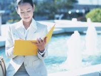 ビジネスマナー講師になる方法 名古屋