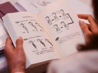 本を活用する習慣
