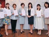 女性経営者のためのエレガントマナーレッスンin名古屋第三期