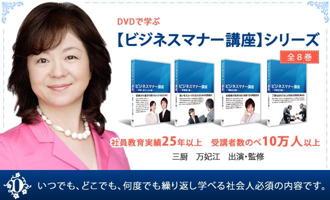 DVDバナー